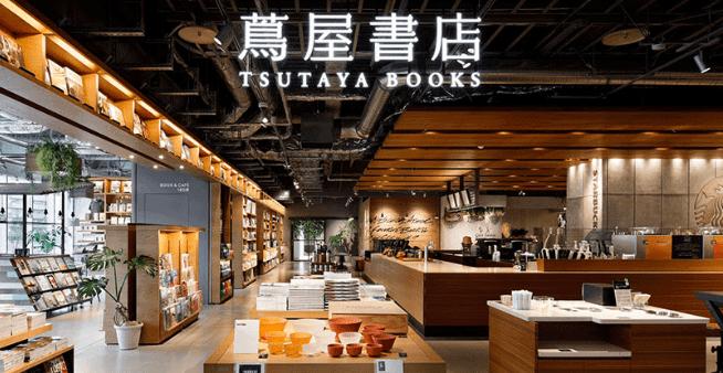 福岡の雨の日の室内おでかけ:蔦屋書店