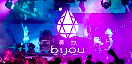 福岡中洲美獣(bijou)ロゴ