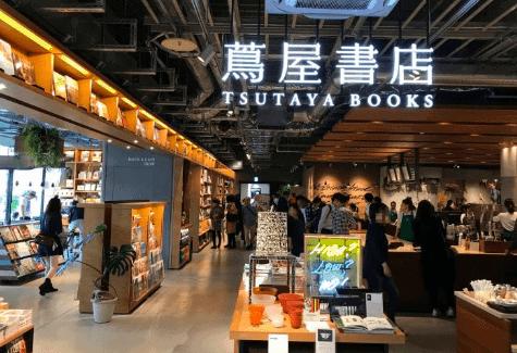 六本松のおしゃれスタバ 蔦屋書店