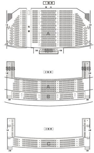 博多座座席表