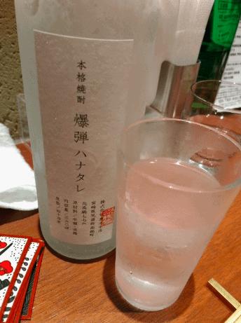 住吉酒販 日本酒ハイボール