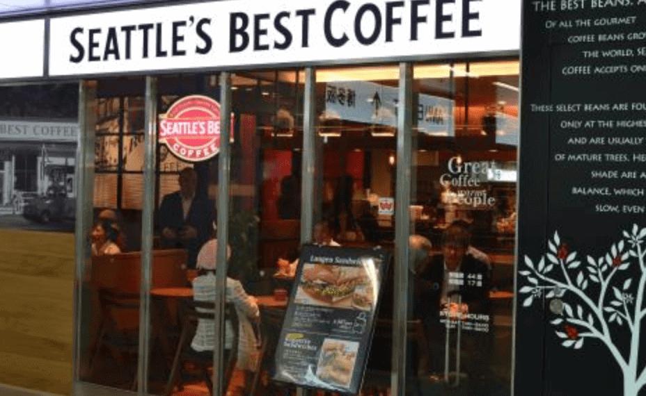 アミュプラザ博多の喫煙所 シアトルズコーヒー