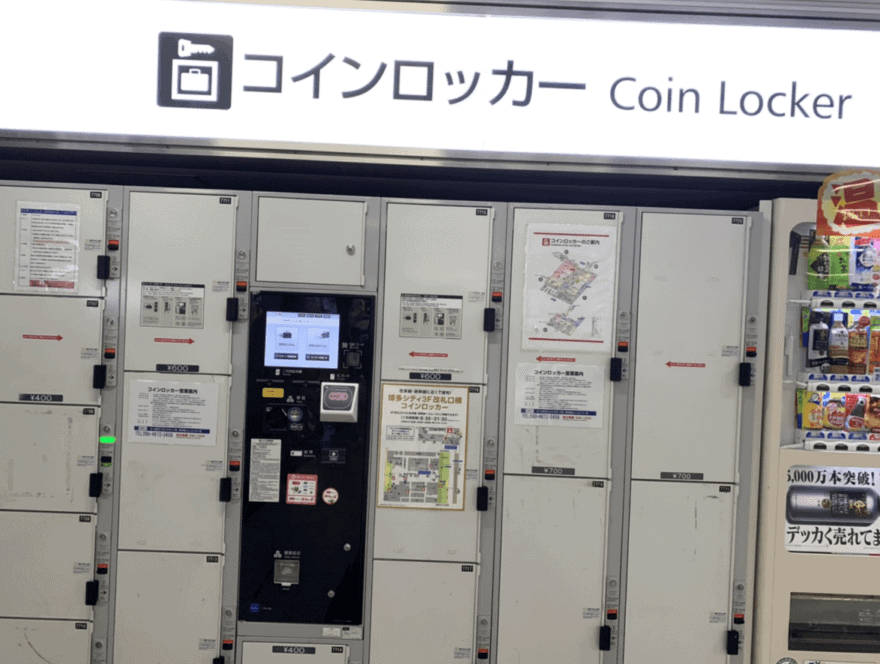 博多駅案内裏のコインロッカー