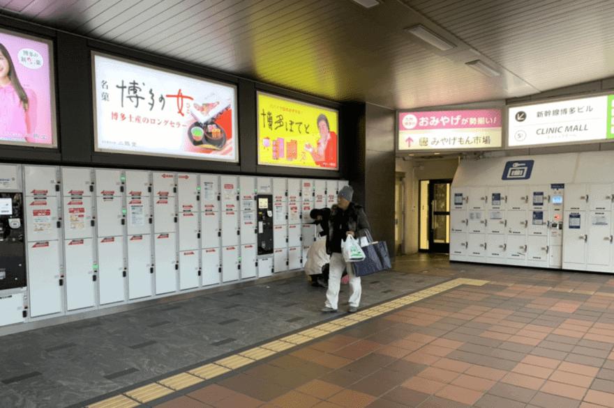 博多駅筑紫口の屋外コインロッカー
