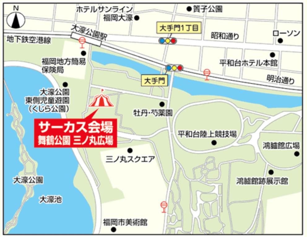 木下大サーカス福岡公演特設会場