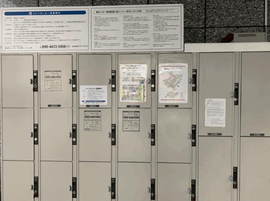 博多駅博多バスターミナルのコインロッカー