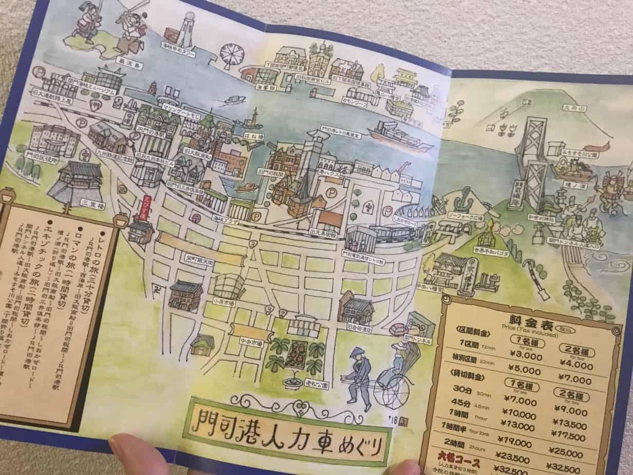 門司港観光マップ