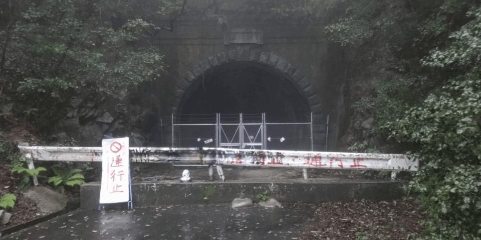 福岡の心霊スポット:旧仲哀トンネル