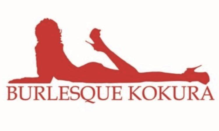 バーレスク小倉のロゴ