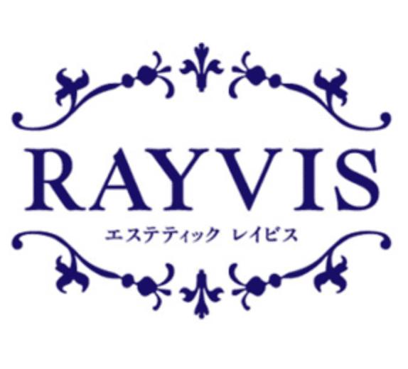 福岡の安いおすすめ脱毛:レイビス