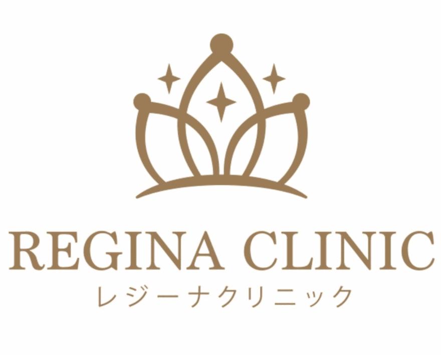 福岡の安いおすすめ脱毛:レジーナクリニック