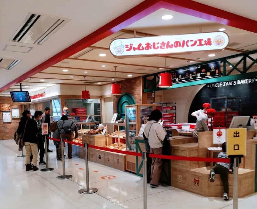 アンパンマンミュージアム福岡のレストラン