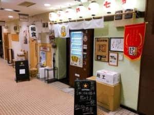 大重食堂・今泉店