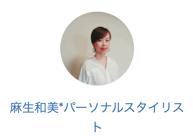 福岡の骨格診断