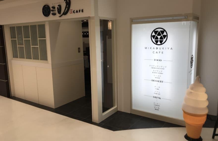 博多駅の三日月屋カフェ