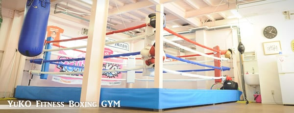 YUKO FITNESS BOXING GYM(博多)
