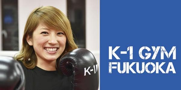 K-1 GYM FUKUOKA(天神)