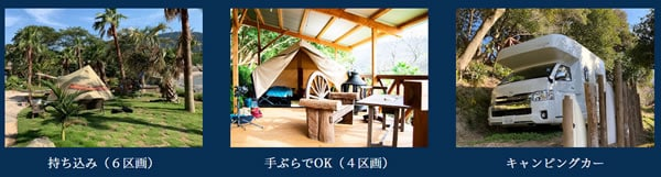 糸島のキャプ場:HIDEAWAY sunset camp