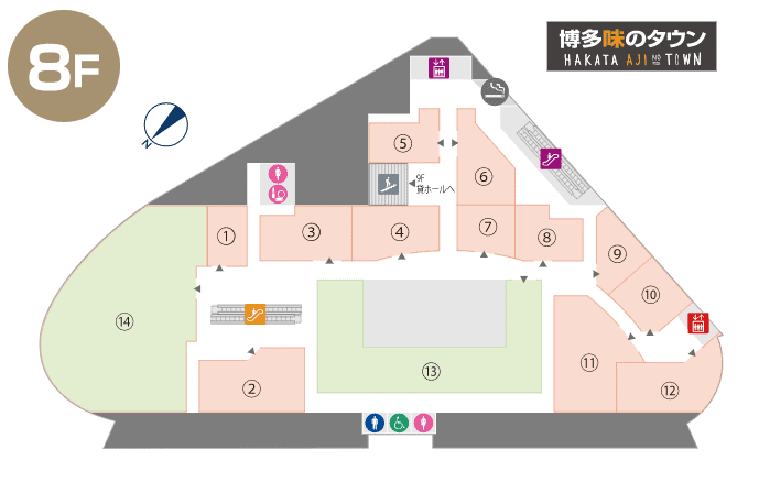 博多バスターミナル8階の喫煙所