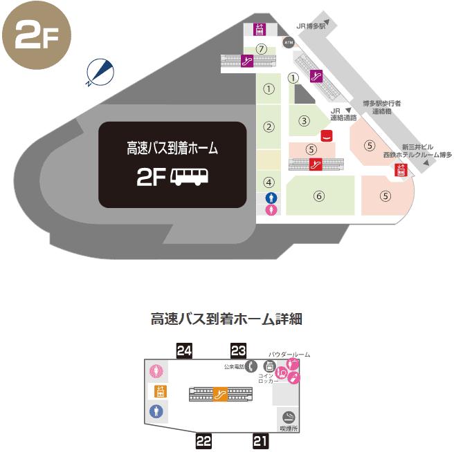 博多バスターミナルの2階の喫煙所