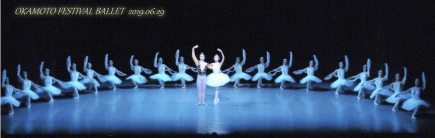 岡本バレエ