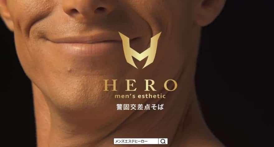 Men's Esthetic HERO