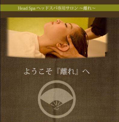 Day&Night the book-離れ-
